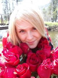Наталия Бозина, 9 апреля , Белгород, id56209087