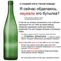 Gvhgvccgfd Tytff, 12 марта 1993, Днепропетровск, id108992428