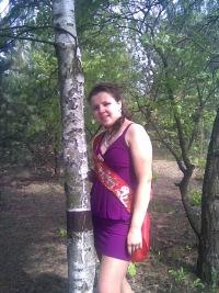 Марія Захарчук, 23 ноября 1992, Киев, id112739271