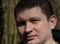 Алексей Бондаренко, 5 июня 1979, Харьков, id115208669