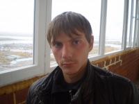 Колян Дмитриев, 8 августа 1998, Сургут, id124953742