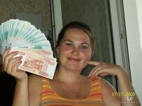 Елена Осипова, 19 мая 1985, Волгоград, id131896869