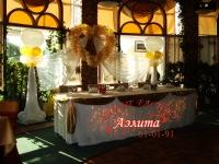 Аэлита Eventfactory, 31 октября , Череповец, id139799564