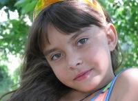Лена Леонова, 24 июня , Донецк, id148663662