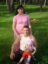 Юлия Сергеева-подвербных, 10 июня 1989, Барнаул, id135498465