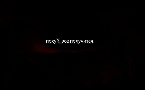 Игорь Зак | Сыктывкар