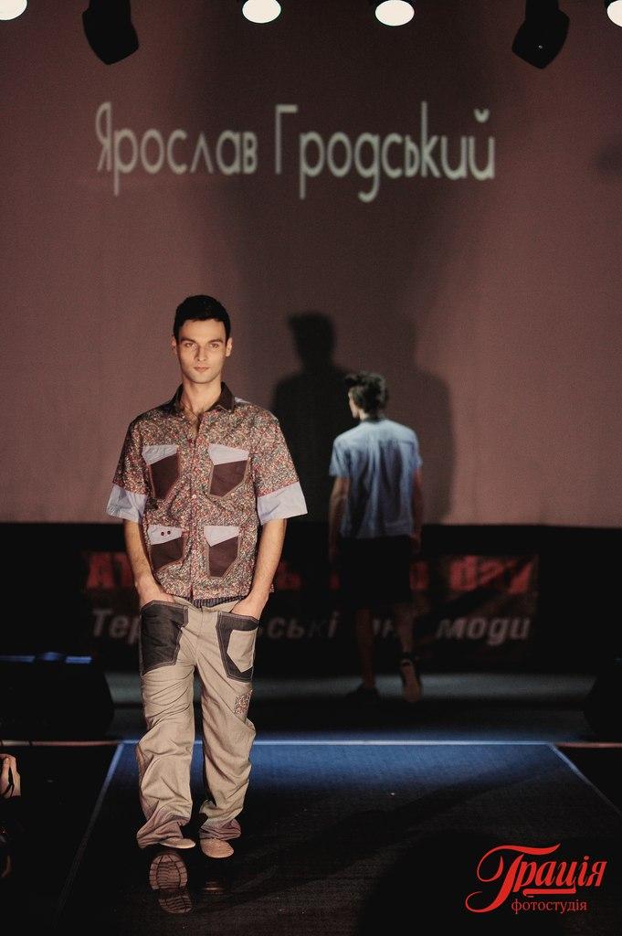 Ярослав Гродський, дизайнер