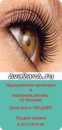 Ксюшка Baby, 30 июня 1982, Астрахань, id67605408