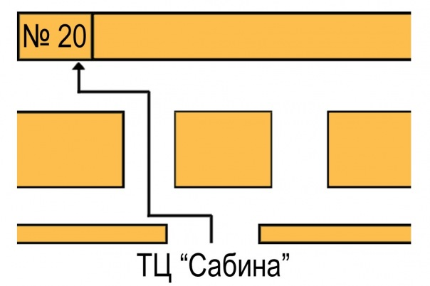 Внешний вид ТЦ САБИНА Схема
