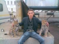Максим Дайбов, Верхний Уфалей, id95558056