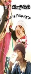 ♥♥♥Kouji Seto♥♥♥