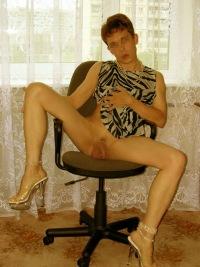ishu-transseksual-omsk