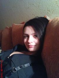 Татьяна Ткач, 23 августа , Днепропетровск, id116616149