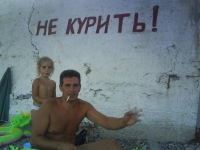 Varik Bovkun, 22 сентября 1998, Дружковка, id132875083