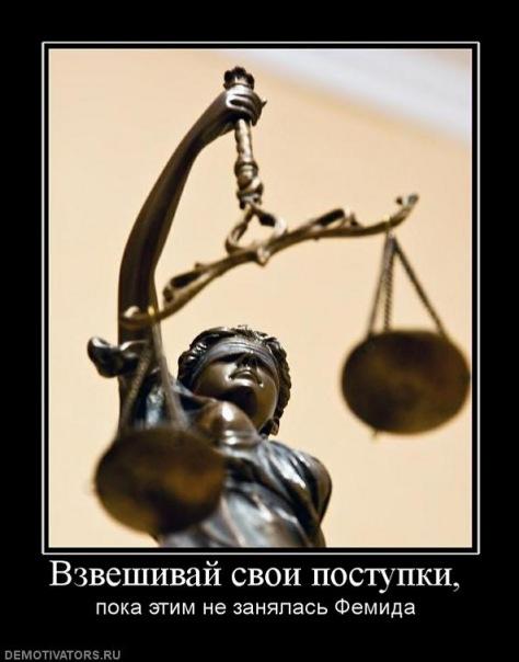http://cs11015.vkontakte.ru/u41307074/101053298/x_4fbe8a36.jpg