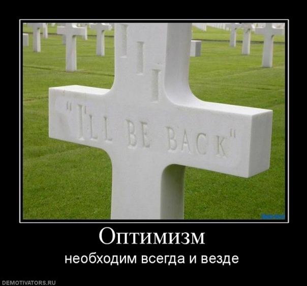 http://cs11015.vkontakte.ru/u41307074/101053298/x_8c154e84.jpg