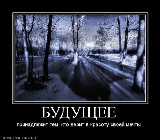 http://cs11015.vkontakte.ru/u41307074/101053298/x_afbc9492.jpg