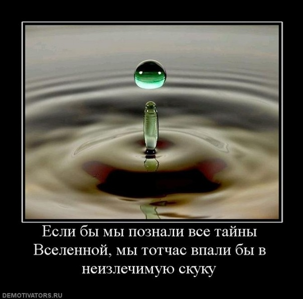 http://cs11015.vkontakte.ru/u41307074/101053298/x_edbb3112.jpg