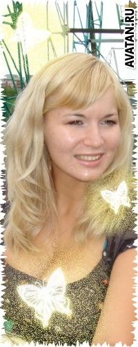 Елена Брысина, 21 апреля 1985, Омск, id56822902