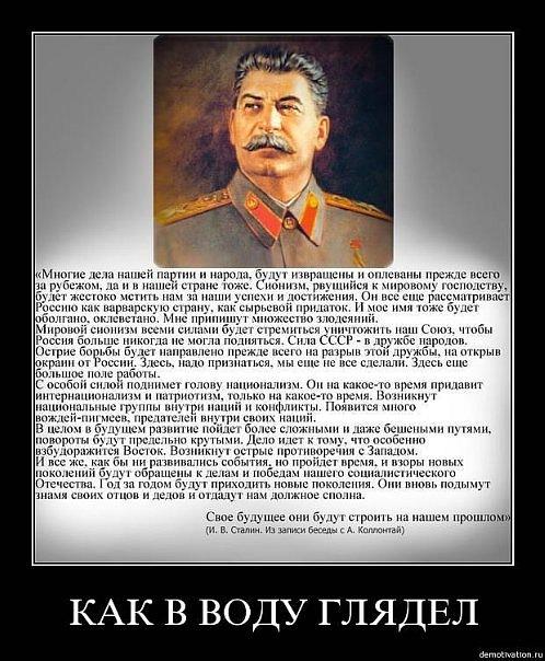 20 лет без СССР X_baa950bd