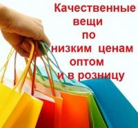 недильский и р магазин детской одежды