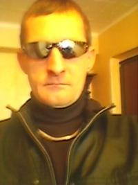 Александр Громадский, 16 января 1973, Балаково, id117562608