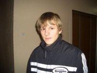 Яша Печонкин, 30 января , Пермь, id13799410