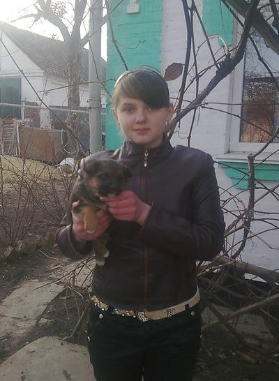 Настя Харченко, 21 ноября , Киев, id154869543