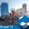 Drupal74 всему голова