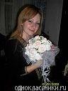 Ирина Агапкина, 1 апреля 1987, Набережные Челны, id114573798