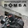 Εgor Κoshelev