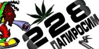 Уася Бугагашечкин, 31 января , Новокузнецк, id136164763