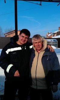 Андрианов Илья, 10 декабря , Чернигов, id169859409