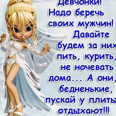 Ольга Обухова, 24 февраля 1986, Верещагино, id156770828