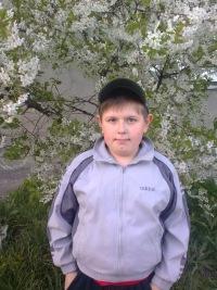Влад Крикля, 2 мая 1987, Сальск, id115705094