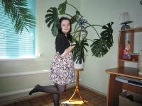 Светланка Гардер, 31 марта 1973, Москва, id143650888