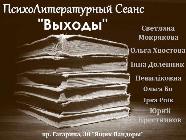 решебник за 5 русский язык бунеев класс скачать