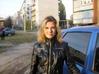 Юлия Котова, 11 августа 1982, Житомир, id142163074