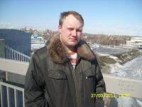 Алексей Губский, 24 января , Луганск, id158173239