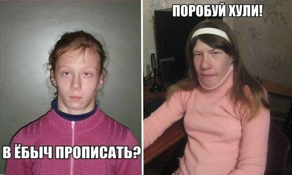 познакомиться с девушкой белгород