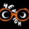 """Конкурс видеопоэзии """"Очевидно-2012"""" .Кинозал""""Синема"""" 18 мая"""