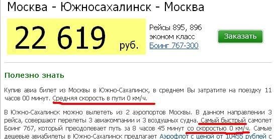 http://cs11020.vkontakte.ru/u114114874/-14/x_c73f4f50.jpg