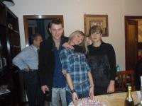 Lyuba Malaniy, 13 февраля 1997, Невинномысск, id116581615