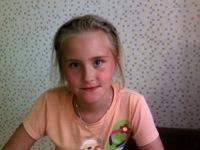 Лера Осипова, 16 мая 1999, Новосибирск, id139414458