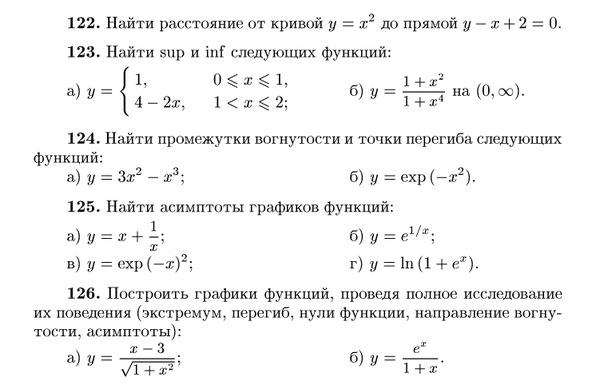 Сергей Казаков | Минск