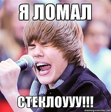 Максим Александрович |