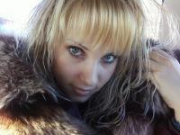 Натали Захарова, 17 октября 1989, Челябинск, id117626611