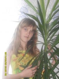 Кристина Мецлер, 3 апреля , Омск, id121527855