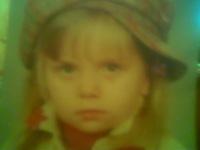 Дарья Ковбасюк, 25 октября 1998, Кривой Рог, id125458847