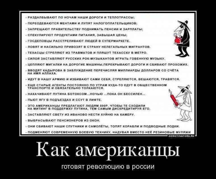 http://cs11021.userapi.com/u16032977/-7/y_f070069b.jpg